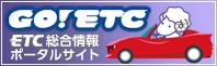 GO!ETC